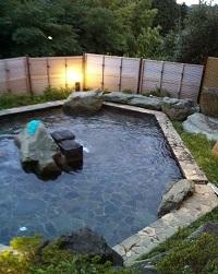 bath-tokyowan.JPG